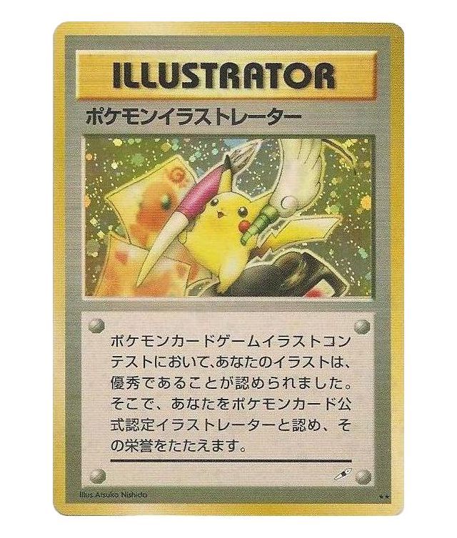 The Pokemon Illustrator Card