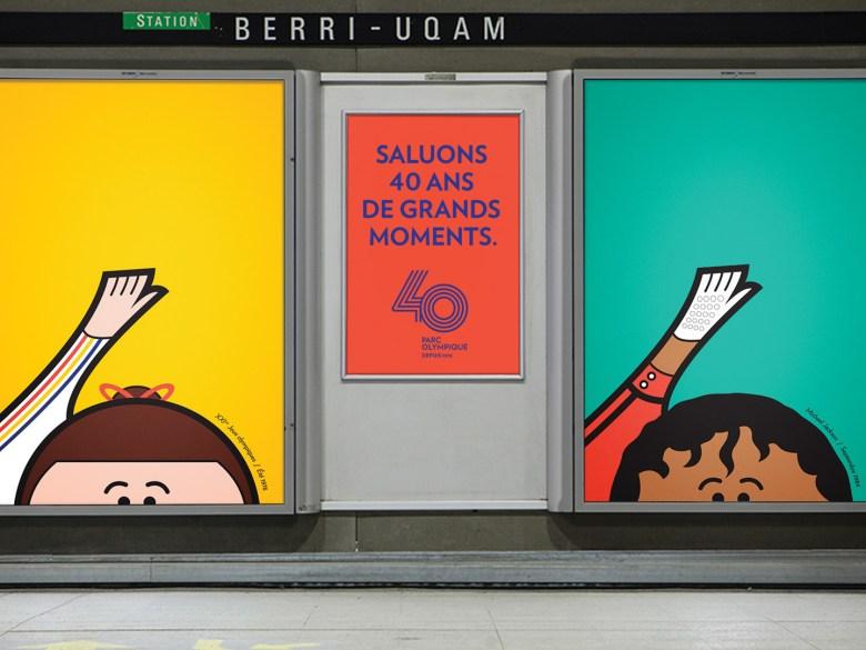 Parc-Olympique-Branding-LG2-AGENCY-11
