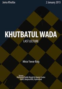 Khutbatul Wada - Last Lecture - Part 1 Mirza Yawar Baig