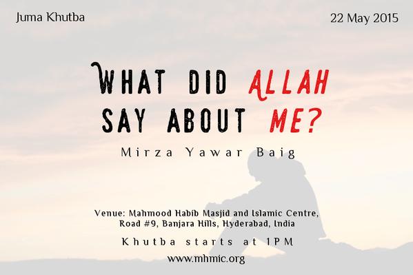 What did Allah say about me - Mahmood Habib Masjid and