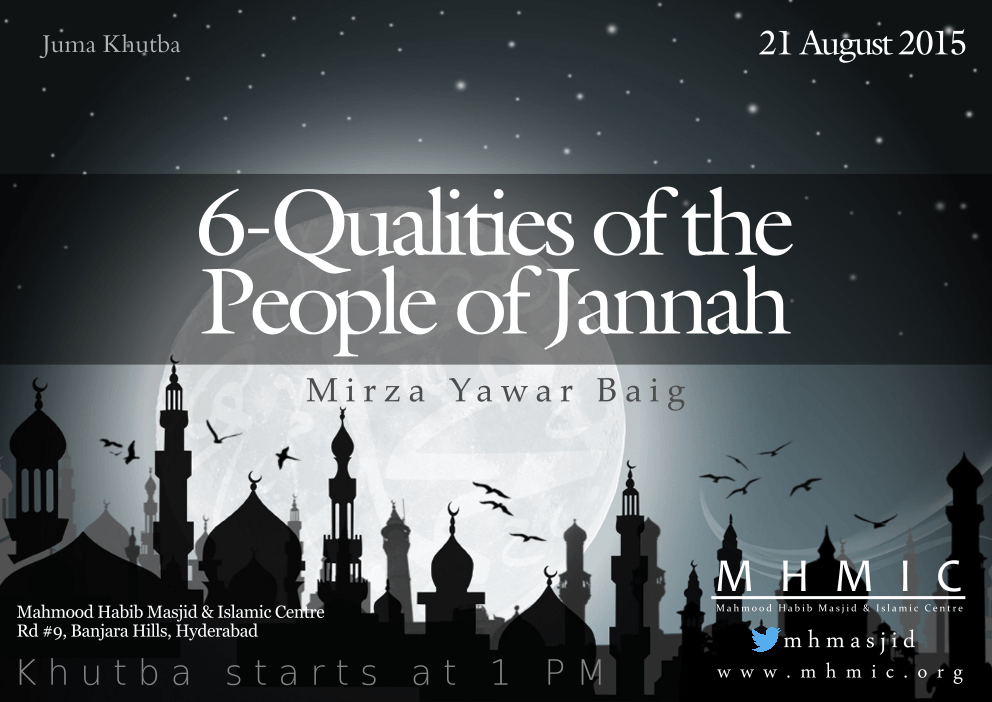 6-Qualities of People of Jannah - Part 7