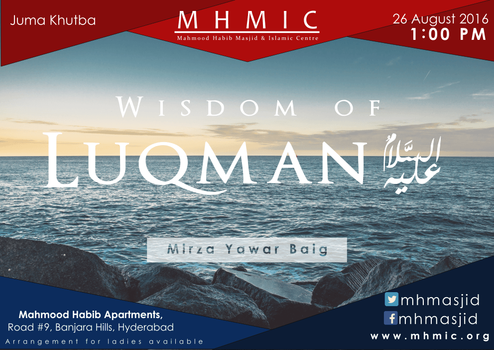 Wisdom of Luqman Part 5 Mirza Yawar Baig at Mahmood Habib Masjid and Islamic Centre, Banjara Hills, Hyderabad