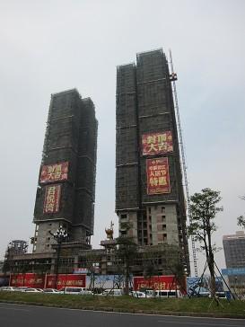 20141201-ChinaRealestate