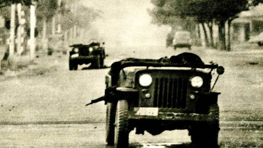 Congo - July 1960