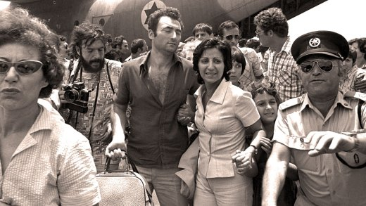 Raid on Entebbe - July 6, 1976