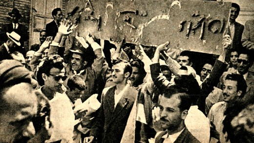 Anti-British Demonstrations in Tehran - August 1951