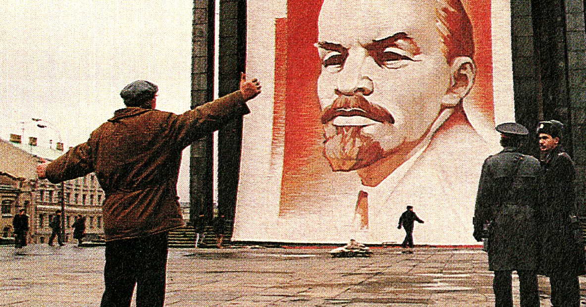 Moscow - Lenin Poster -