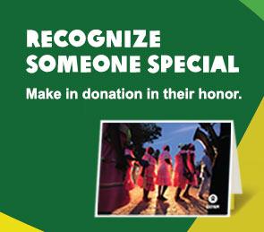 Donation gift ideas