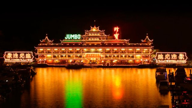 Jumbo Floating Restaurant at night