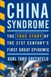 The True Story of the 21st Century's First Great Epidemic