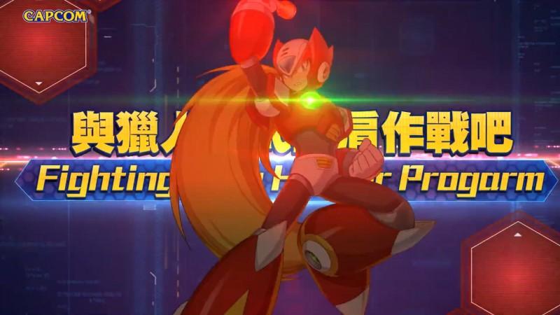 Capcom Announces New Mobile Game, Mega Man X Dive - InfoT3chPro