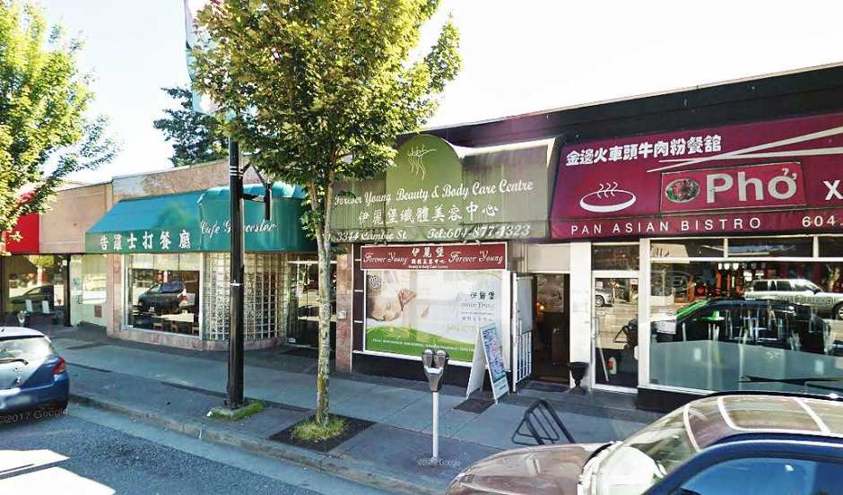 Exclusive opportunity for PRIME retail space with high foot-traffic exposure in the heart of Cambie & West 17th -- the most vibrant and desired corridor. Currently operating as a 1000 SQ FT beauty/health spa, 5 partitioned rooms, reception area, 2 parking stalls at rear.