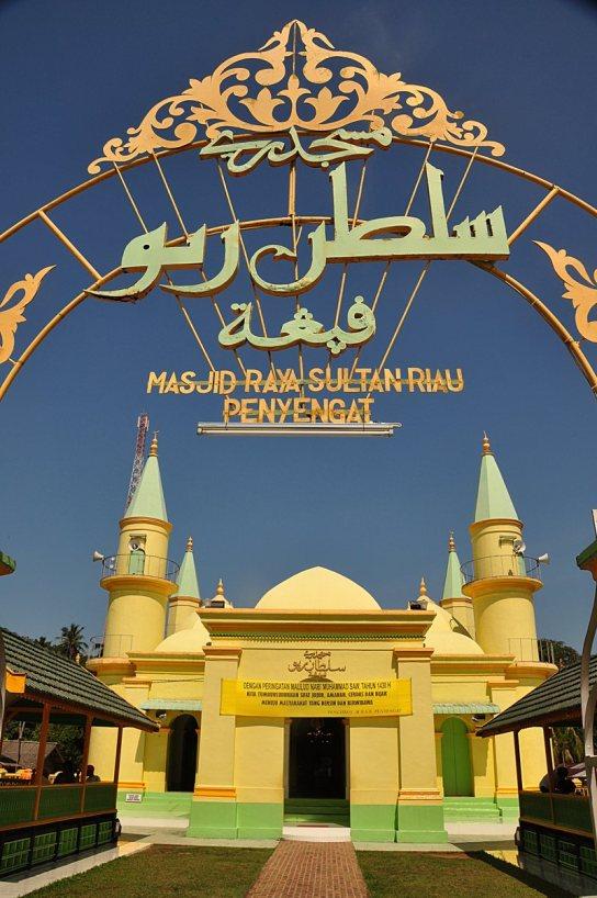 mar 08 4959 mosque sign