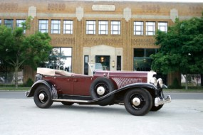 1927 Duesenberg Model Y Phaeton – Estimate Unavailable.