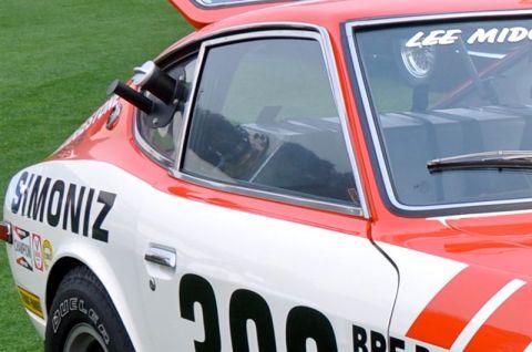 Side details on the 1972 BRE Datsun 240Z