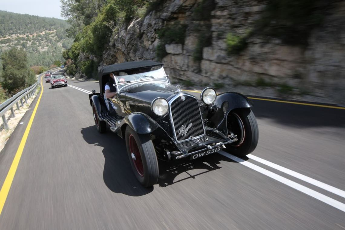 1934 Alfa Romeo 8C 2300 Brianza