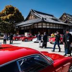 Concorso d'Eleganza Kyoto 2019 – Report and Photos