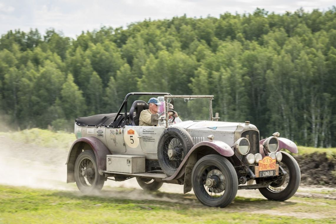 Car 05. Max Stephenson & Julie Stephenson 1923 - Vauxhall OD 23/604200, Peking to Paris 2016., Peking to Paris 2016. Day 17. Tyumen - Ekaterinberg