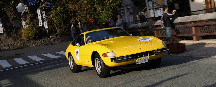 Ferrari 365 GTB/4 Daytona Coupe, Yellow, Giallo Fly