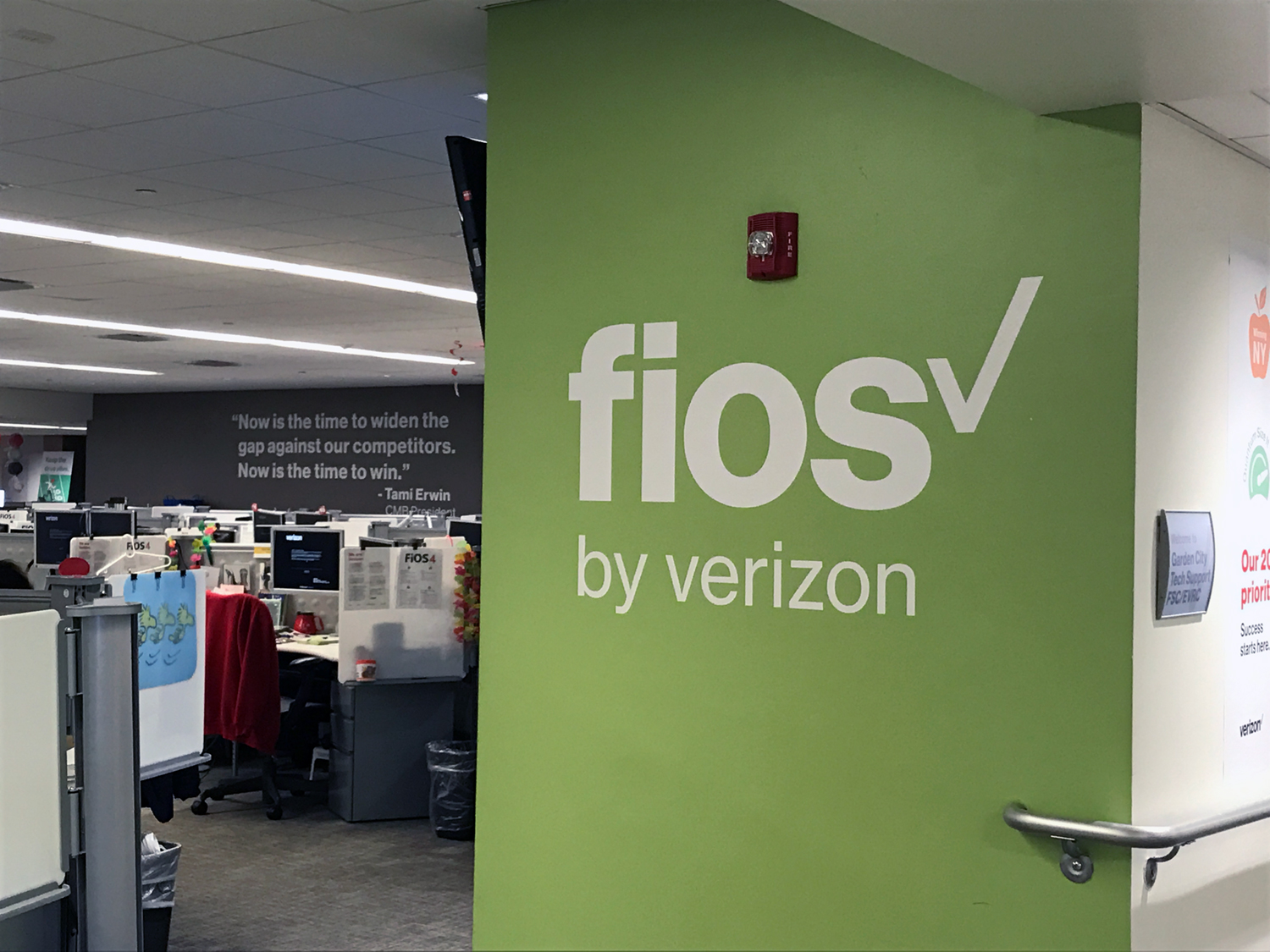 Fios by Verizon | Wall Lettering