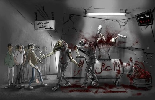 A very graphic leaflet depicting ISIS feeding new recruits into a meat grinder.
