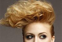 Quick-moduri de-la-add-volum-la-fin-păr-side