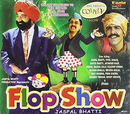 Flopshow