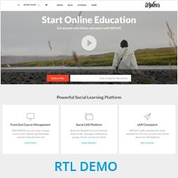 WPLMS RTL Demo