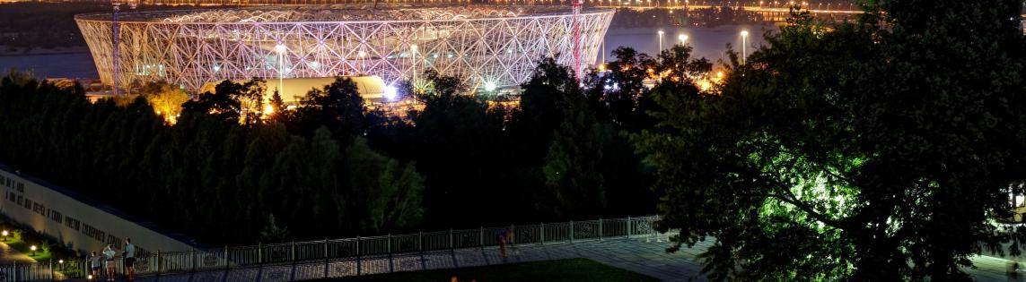 Conoce el estadio de Volgogrado, de los que más se usarán enRusia