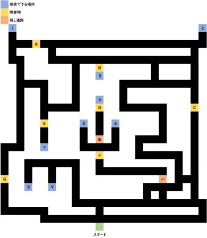 ファーム 探検 マップ モンスター