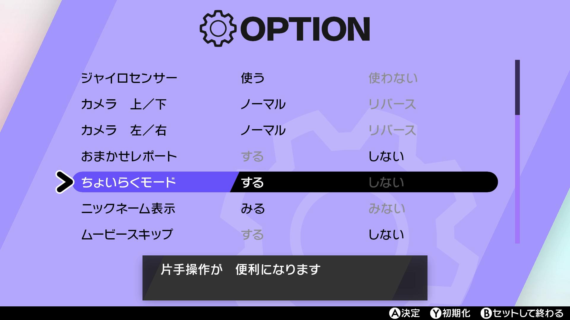 剣 最強 ポケモン パーティ 盾