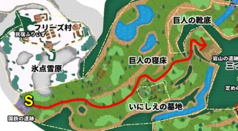 岩山の遺跡マップ