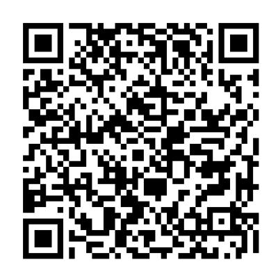 サンムーン タツベイのqrコード ポケモンsm 攻略大百科