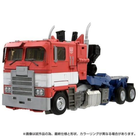 トランスフォーマー マスターピース MPM-12 オプティマスプライム車体