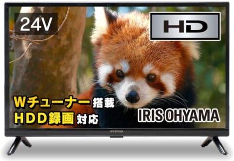 アイリスオーヤマ 24V型 液晶テレビ