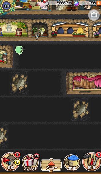 「なめこの巣」巣の地下