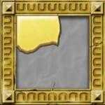 ふしぎな石板黄