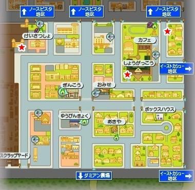 kimagure-gate01