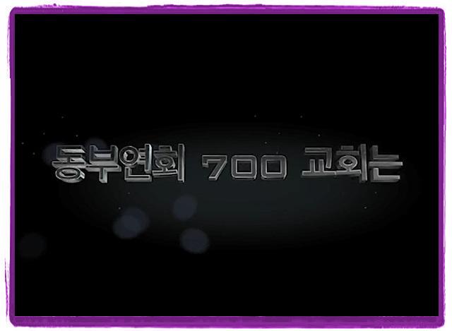 교회회복의날 홍보영상