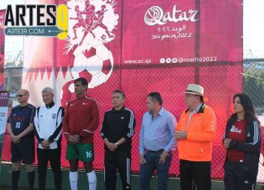 qatar mexico 2019 chucho ramirez