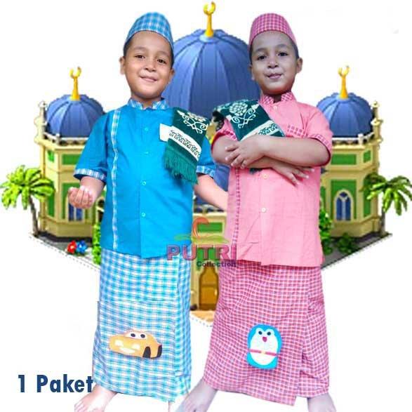 Sarung Celana Anak 1 Paket Baju Koko Anak Sajadah anak