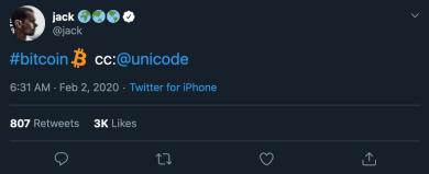 Jack Dorsey spendiert Twitter ein Bitcoin-Emoji und fordert Unicode zum Handeln auf
