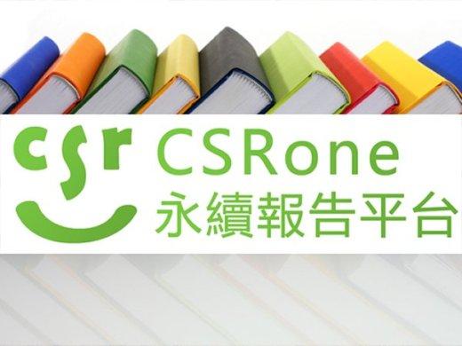 CSRone