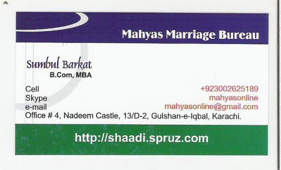 marriage bureau, matrimonial services, for Pakistanis