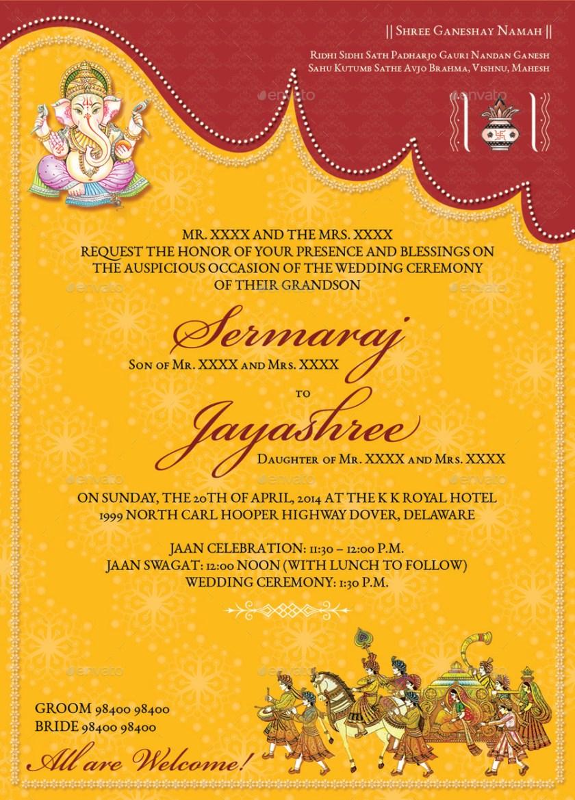Purple Shimmery Fl Themed Screen Printed Wedding Invitations W 8259f 123weddingcards