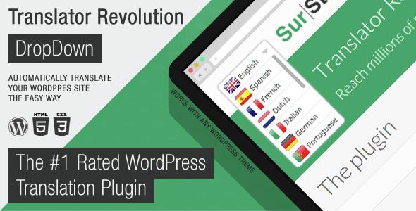 Ajax Translator Revolution WordPress Plugin - 3