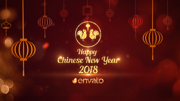 Chinese New Year Greetings 2018 by MotionPhysix   VideoHive Chinese New Year Greetings 2018