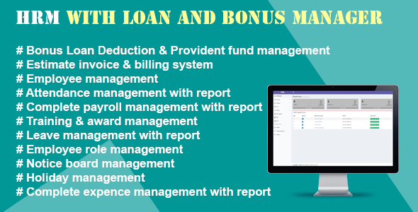 HRM With Loan And Bonus Manager