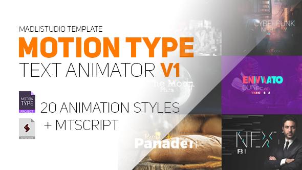 Motion Text Maker - 2