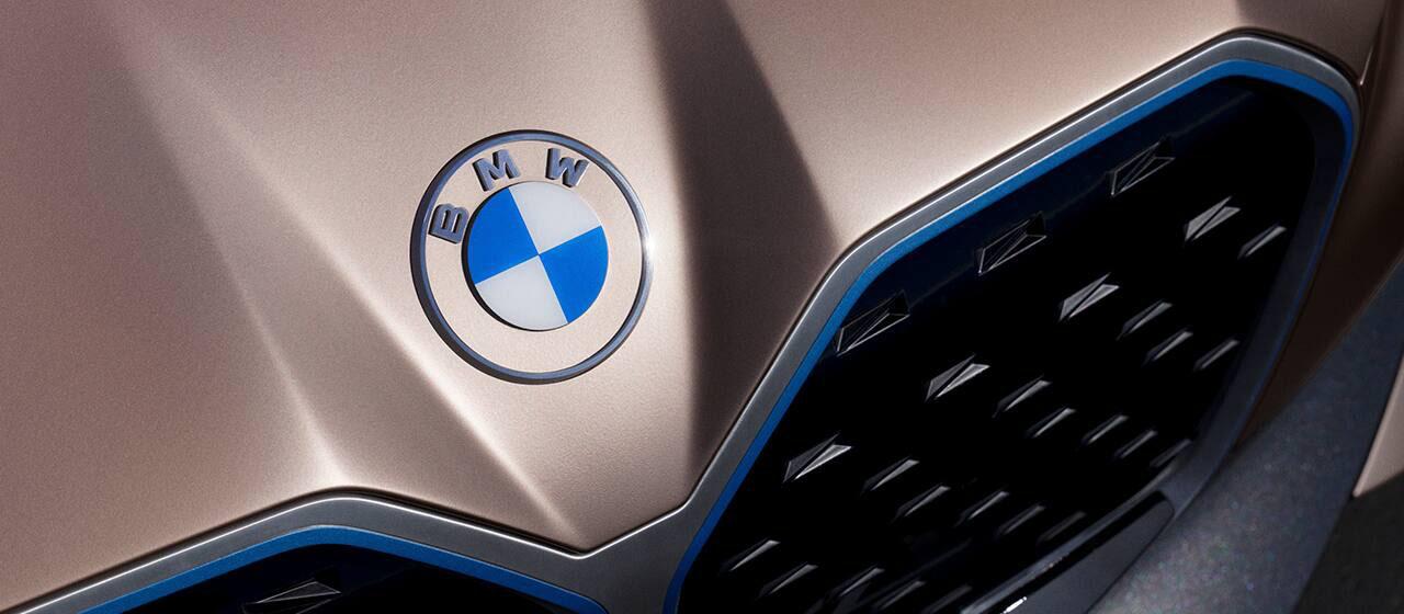BMW Unveil Bold New Logo Design